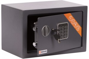 brihard_home_safe_2__2